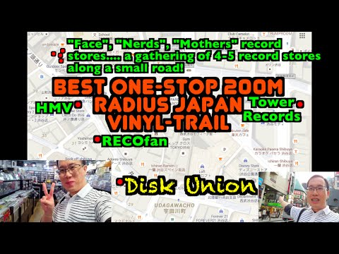 Japan Record Stores 1-day trail, Pt1: DiskUnion Shibuya!