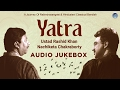 Ustad Rashid Khan Yatra Tagore Songs Bangla Classical Songs Bangla Songs New 2017 mp3