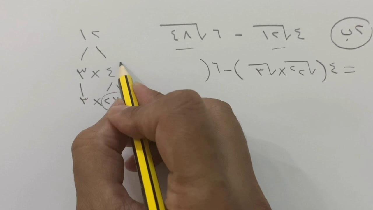 العمليات على العبارات الجذرية - رياضيات ثالث متوسط الفصل الثاني ١٤٤٢ هـ