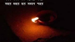 Download Korotolo Komolo কৰতল কমল । Srimanta Sankaradeva (With Eng. Translation) MP3 song and Music Video