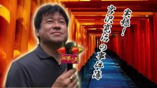 映画「RANMARU 神の舌を持つ男」 朝永蘭丸に突撃「役者人生について」向...