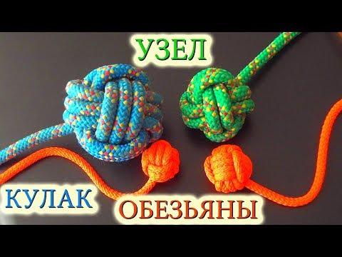 Как сделать шарик из веревки своими руками