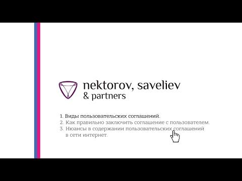 Видео Договор на работы по ремонту
