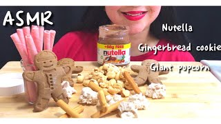 ASMR *NUTELLA DIPPED BISCUITS/COOKIE *NO TALKING