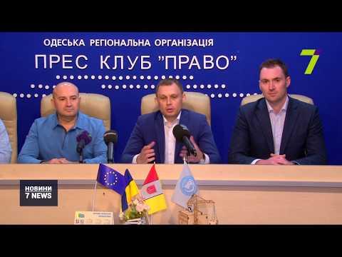 Новости 7 канал Одесса: В Одесі підписують петицію про заборону легалізації наркотичних речовин
