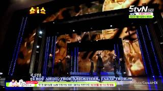 Infinite - Tic Toc live [rus sub].avi