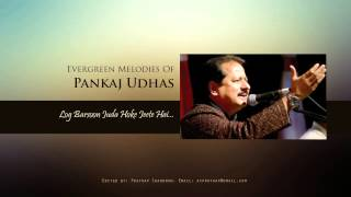 Log Barsoon Juda Hoke Jeete Hain...By Pankaj Udhas