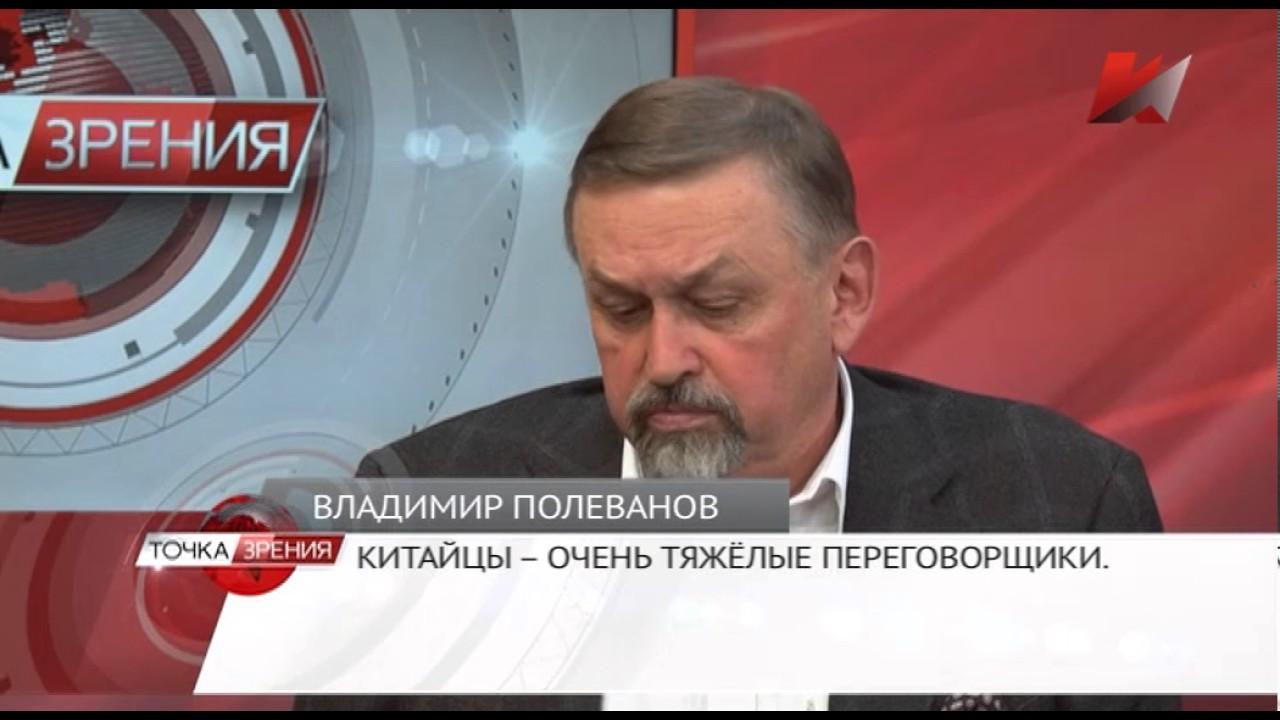 Москва - Пекин: дружба навек? (18.05.2017)