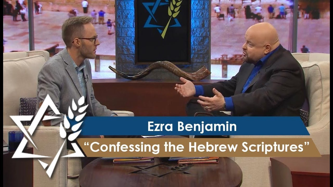 Ezra Benjamin | Confessing the Hebrew Scriptures – The God Almighty