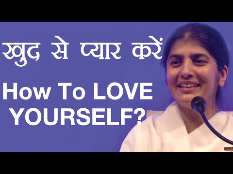 How to LOVE YOURSELF?: Part 3: Subtitles English: BK Shivani