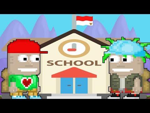 Kisah Kakak Adik Di Sekolah | Growtopia Indonesia