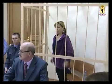 В Ярославле начальник УФМС заключена под стражу