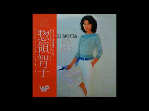 Japanese City Pop Mix Vol. 2 by Ed Motta for Wax Poetics | Part. 1