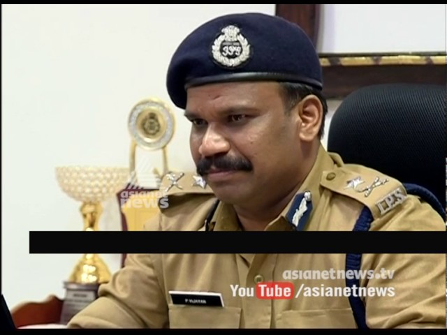 Devikulam Issue , special team appointed for Sub Collector