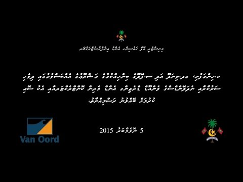 Dredging, Reclamation and Civil Works of GDh.Thinadhoo S.Feydhoo and K. Himmafushi contract signed
