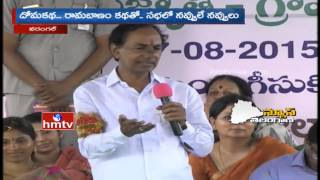 KCR Comedy Stories | Juggling words | Preminchu Dude | Mosquito Is A Great Socialist | HMTV