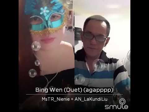 Bing Wen