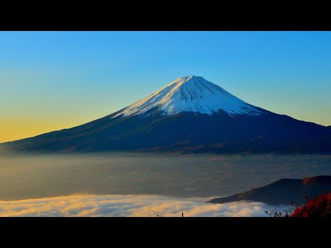 The Active Volcano in Japan; Mount Fuji