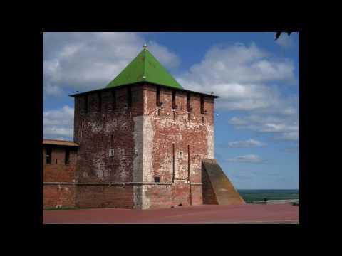 Нижний Новгород - Nizhny Novgorod - Russia