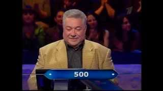 Кто хочет стать миллионером-28 февраля 2009(HD)
