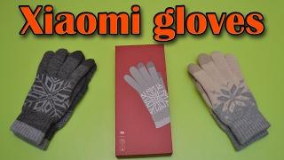 Сенсорные перчатки Xiaomi gloves мужские и женские. Полный обзор.