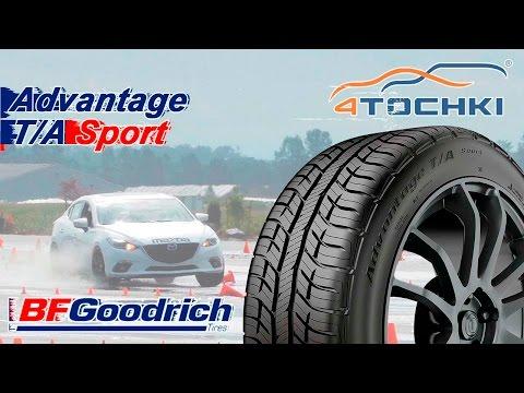 BFGoodrich Advantage T/A Sport на 4 точки. Шины и диски 4точки - Wheels & Tyres