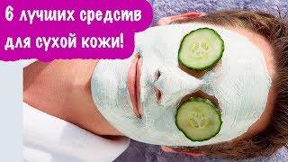 Увлажнение кожи лица в домашних условиях 6 рецептов