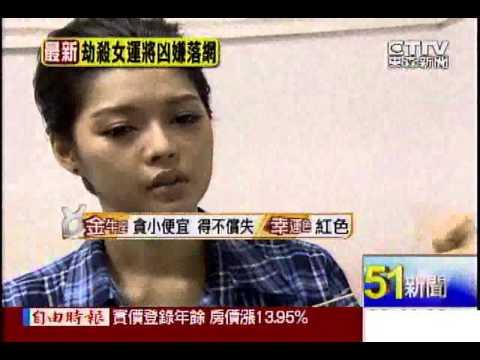 [東森新聞]名模殷琦見證超音波拉皮 現V型臉