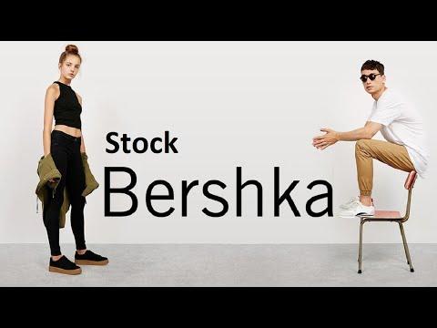 СТОК ОПТОМ / Одежда Bershka на вес!