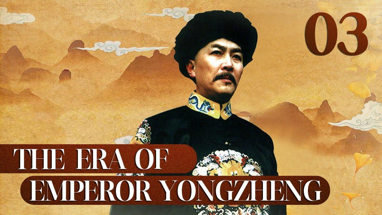 Download [FULL] The Era of Emperor Yongzheng EP.03 | China Drama