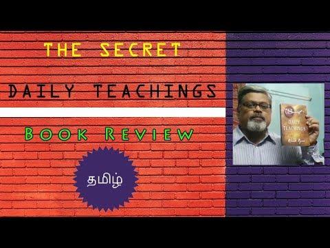 பிரபஞ்ச விதிகள்  - The Secret Daily Teachings Book | Tamil Motivational Video