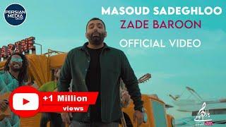 Masoud Sadeghloo - Zade Baroon I Official Video ( مسعود صادقلو - زده بارون )