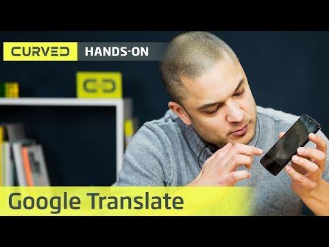 Google Übersetzer: Neue Live-Übersetzung Ausprobiert | Deutsch