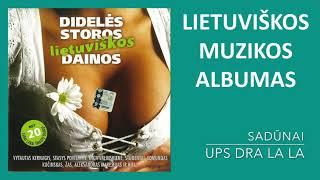 Didelės Storos Lietuviškos Dainos. Lietuviškos Muzikos Albumas