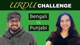 Urdu challenge | Indo Islamic culture | 'Unrefined' side of Urdu | Crash course | Oneindia News
