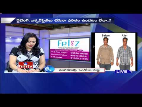 Over Weight Problems Solutions By Slimming Expert Harini | Feliz Health Care Center | HMTV