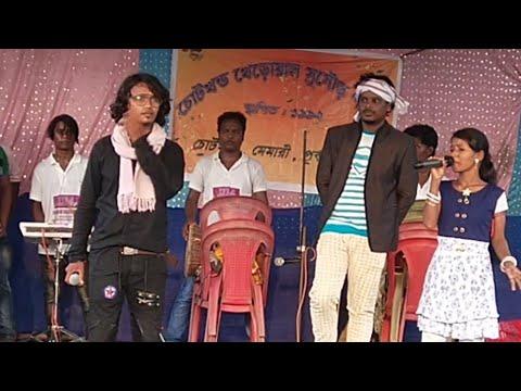 Santali video Function Program 2018 || Haat Pata Re..|| Album Hit Singer Ram Mardi & Payel Soren