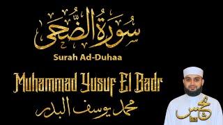 Murottal Quran Surah Adh-Dhuhaa - Muhammad Yusuf El Badr   Beautiful Quran Recitation