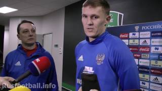 Александр Бухаров: буду на каждой тренировке доказывать, что меня вызвали в сборную не просто так