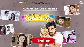 ENDUKILA Telugu Web Series Trailer - YuppTV Originals - Sumanth Ashwin, Yamini Bhaskar