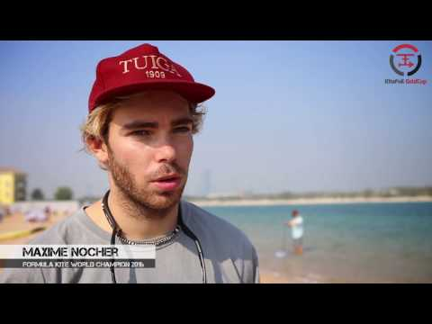 2016 IKA Kitefoil Gold Cup Finals The Pearl Qatar - The Movie