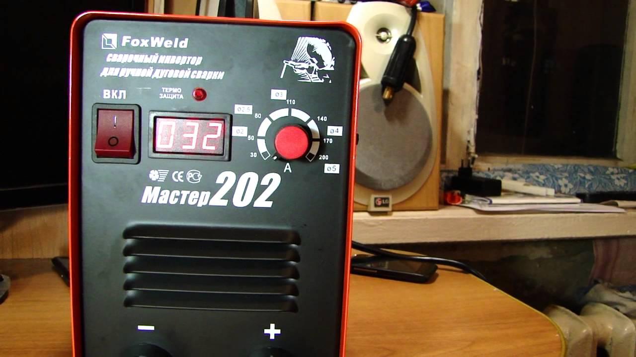gauss pc202003250 схема