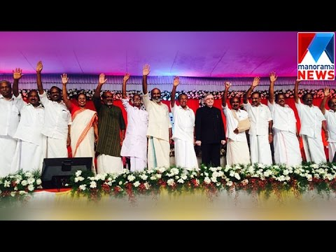 LDF ministers takes over charge in Kerala - Swearing-in Ceremony video | Manorama News