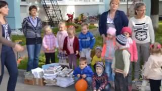 Опытная станция МИР. МБДОУ Детский сад №31 (Одинцовский р-он)