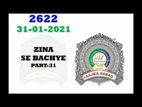 Maulana Yunus Palanpuri Sahab Aaj ka Sabaq (Sabaq 2622)