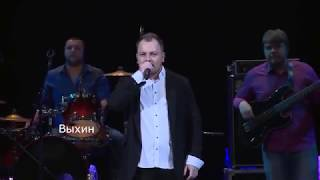 Не гаснет свет (Show Must Go On) из репертуара группы Queen Ярослав Сумишевский