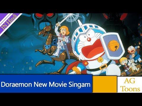 Doraemon The Movie Nobita And The Kingdom Of Robot Singham AG Media Toons