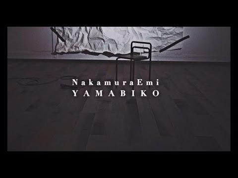 NakamuraEmi - YAMABIKO from NIPPONNO ONNAWO UTAU vol.2 MV