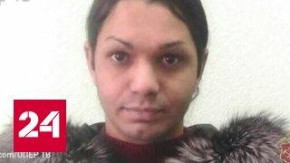 Задержан мошенник-трансвестит, пугавший людей наведением порчи