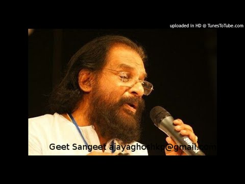 Makara sankrama sandhyayil-Ayyappa Devotional Songs Vol - 7,K.J Yesudas with Lyrics